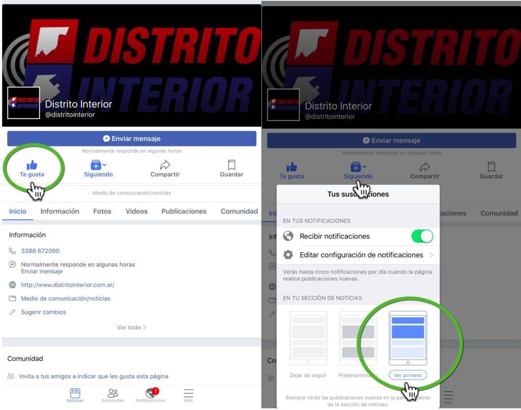Distrito Interior en Facebook